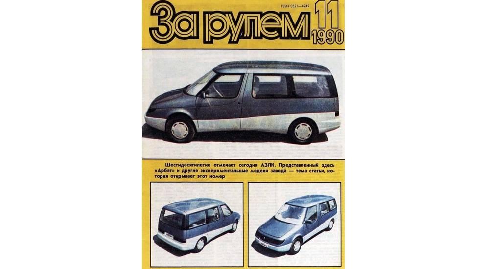 Москвич-408. модели, модификации, характеристики