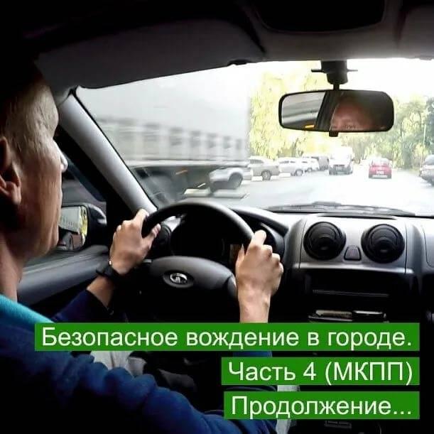 Грамотное пользование эко-режимом в автомобиле