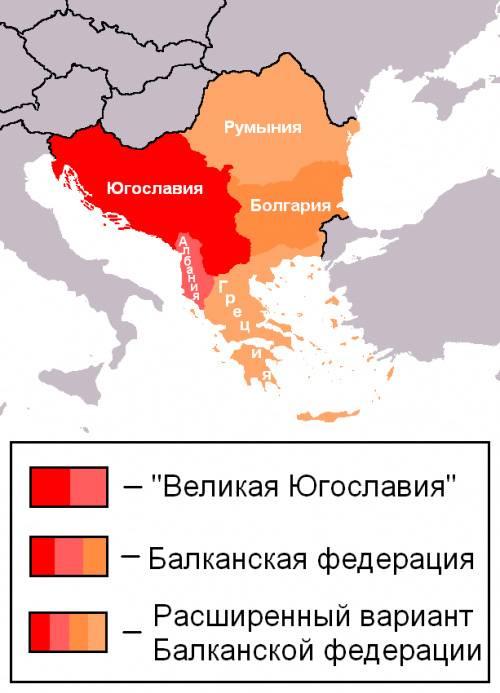 Союзная республика югославия (югославская эпопея)
