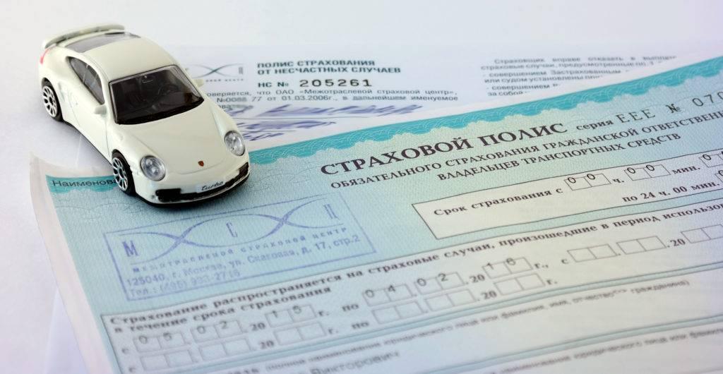 Штраф за отсутствие страховки осаго на автомобиль