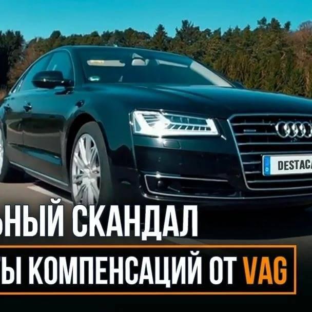 Дизельный скандал volkswagen – коснется ли россии?