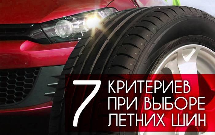 12 лучших зимних шин «европеек» для тёплых зим в 2020/2021 году на легковые автомобили
