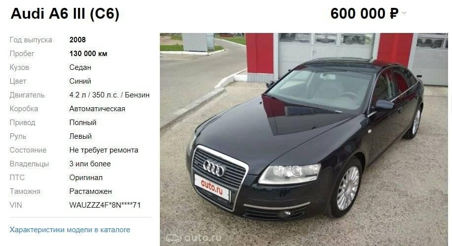 Дорогое удовольствие: обзор Audi A8 (D4)