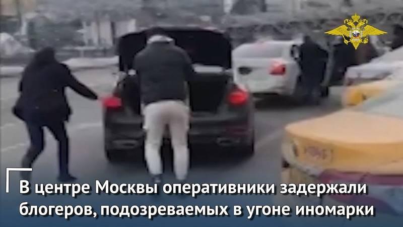 Наказание за угон машины, кражу автомобиля, статья, срок, штраф | юридические советы