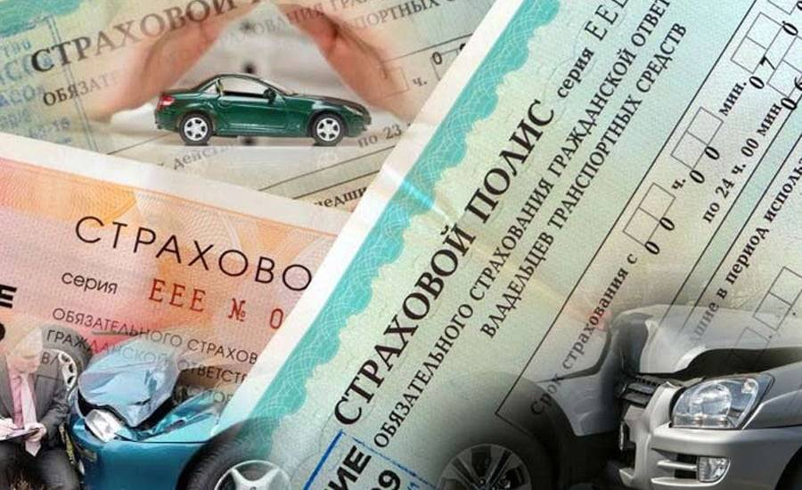 Сколько стоит вписать водителя в страховку осаго?