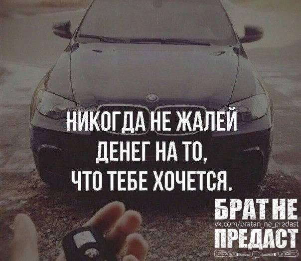 5 б\у автомобилей, которые не стоит покупать на рынке