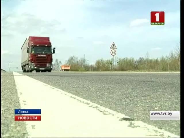 Латвия – автомобильные дороги. стоимость бензина. пдд и штрафы • autotraveler.ru