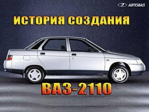 Ваз-21107
