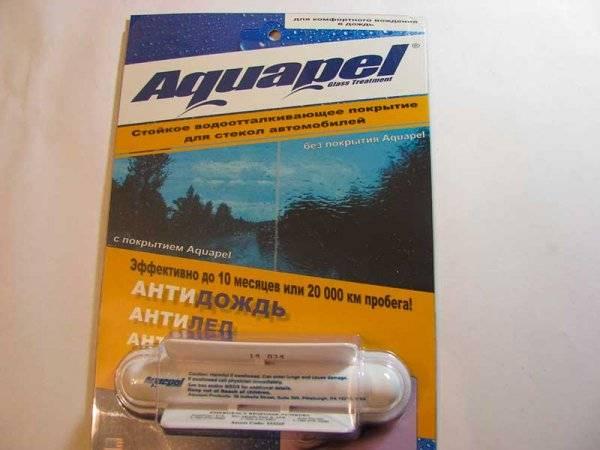 Aquapel развод для лохов