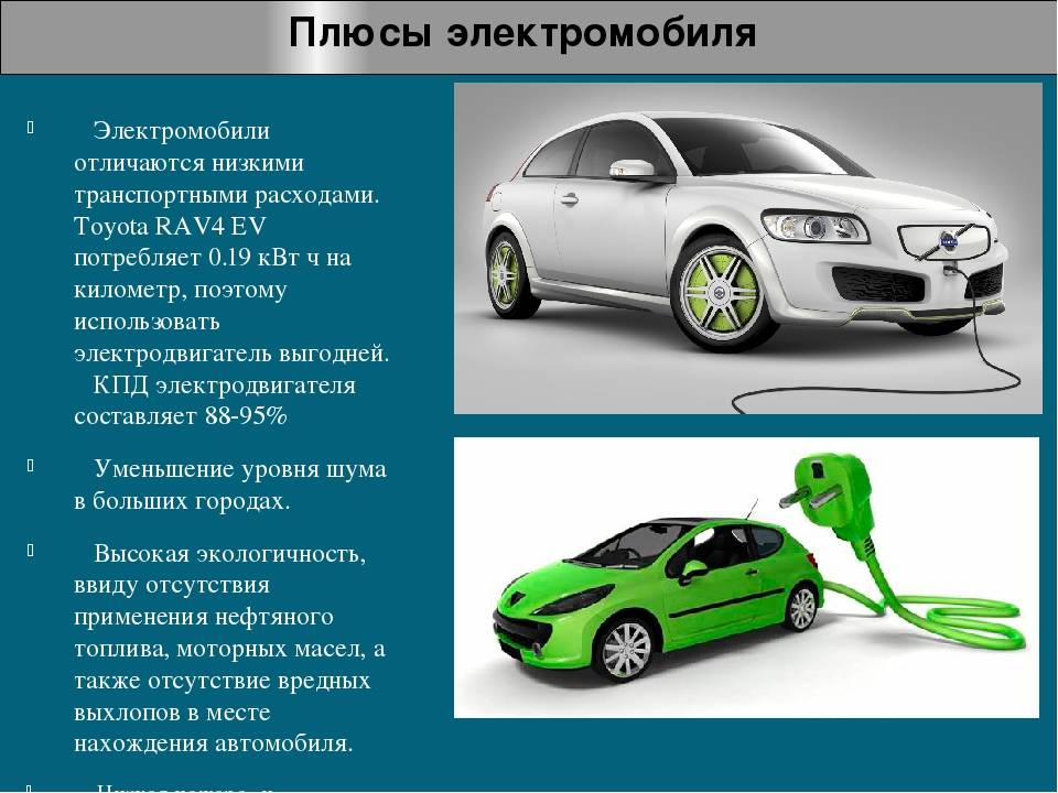 Слабые стороны и недочеты nissan leaf | поломки авто