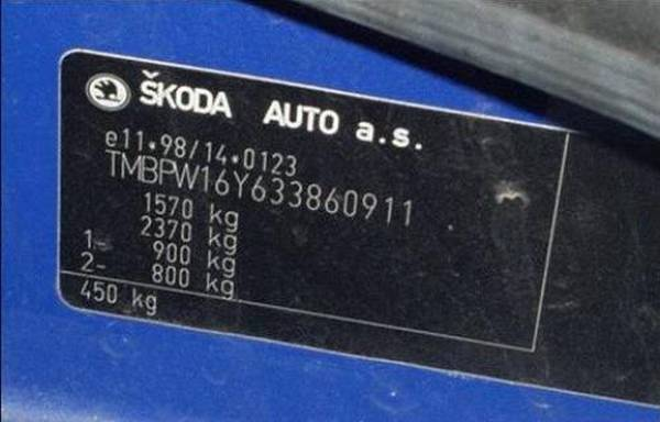 Расшифровка vin skoda octavia: все о двигателях и комплектациях