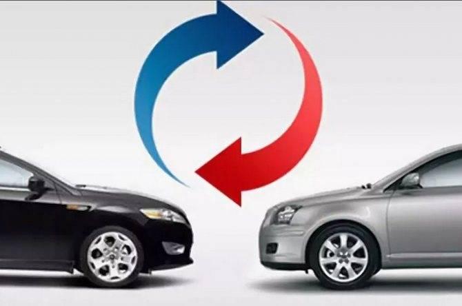 Обман в автосалонах: как продают машины c пробегом в Trade-in