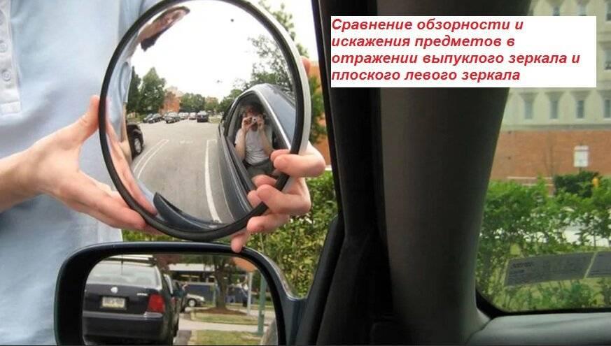 Научись и выживи: 28 факторов, которые отвлекают водителя и приводят к дтп