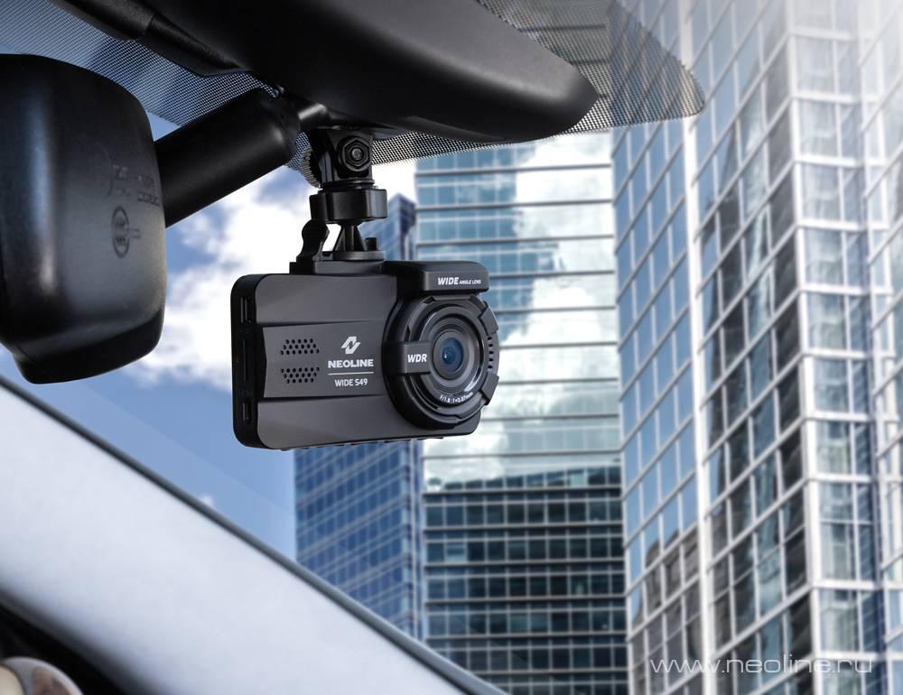 Как выбрать видеорегистратор для автомобиля — на что обратить внимание? по каким параметрам выбрать видеорегистратор для автомобиля?