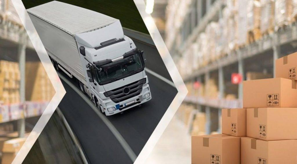 Перевозки сборных грузов автомобильным транспортом