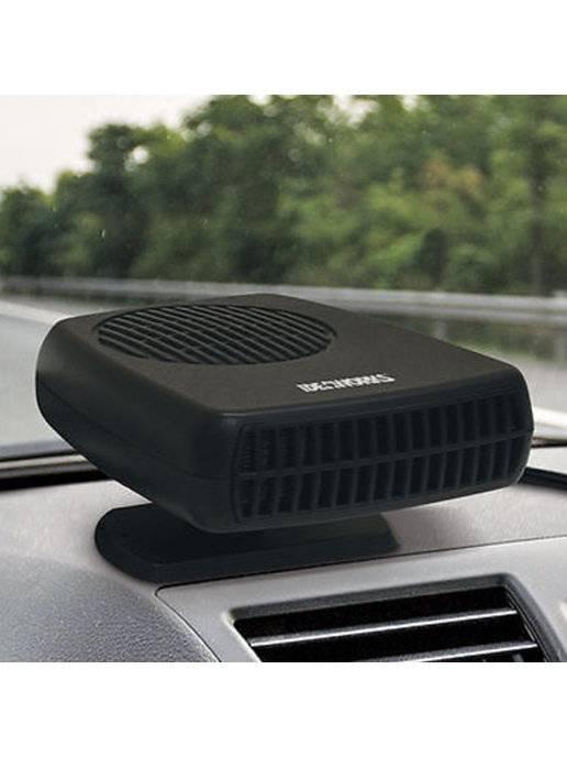 Как работает климат-контроль в автомобиле зимой?