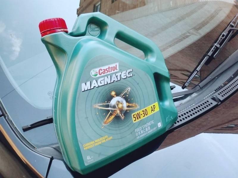 Элитное автомобильное масло «кастрол»