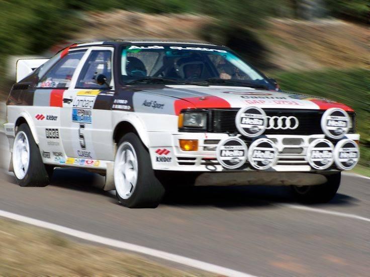 Audi sport quattro s1 - вики