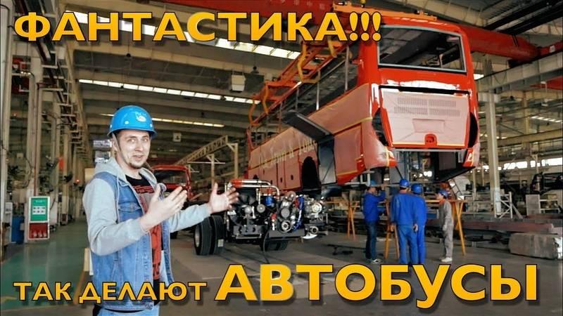 туристические автобусы man и neoplan на busworld russia 2020