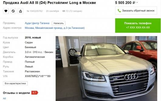 Как составить грамотное объявление о продаже автомобиля.   автоновости и полезные советы для автолюбителей