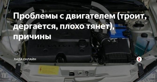 22 причины потери мощности двигателя автомобиля