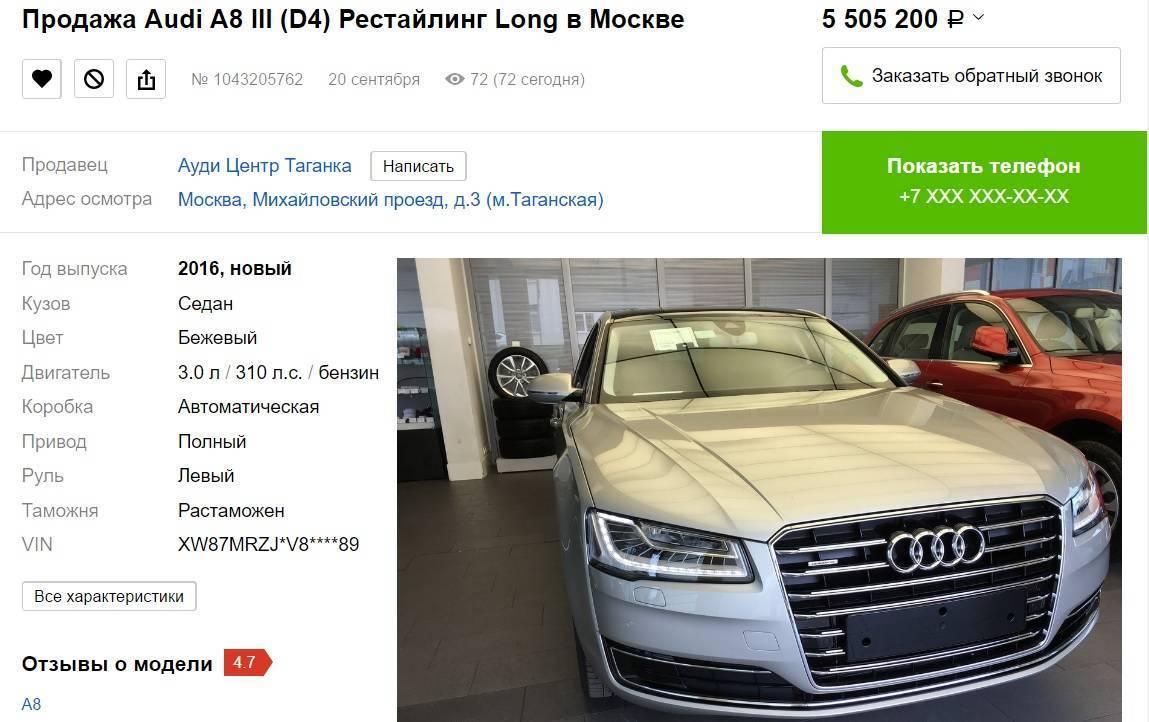 Как создать объявление, которое поможет быстро продать автомобиль