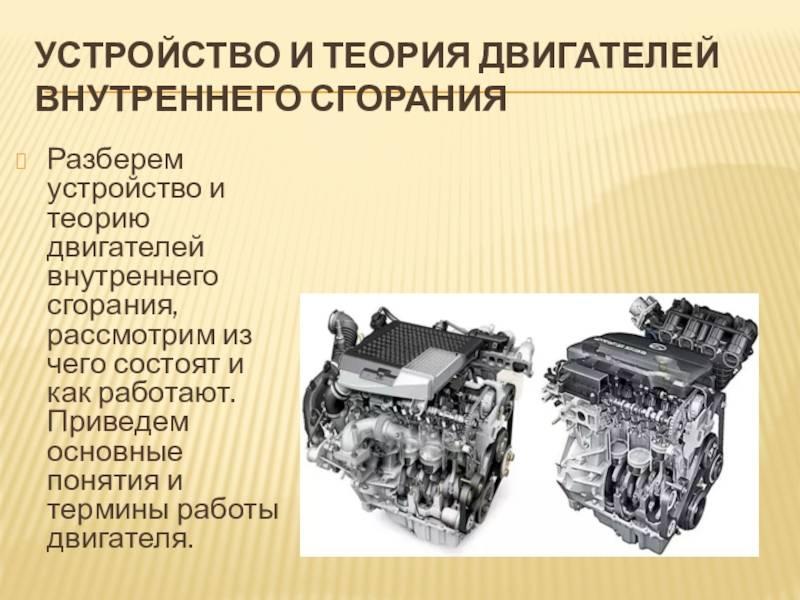 Легендарный автопроизводитель отказался от разработки бензиновых двигателей