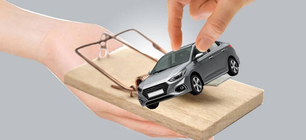 Мошенничество при продаже автомобиля: как себя обезопасить?
