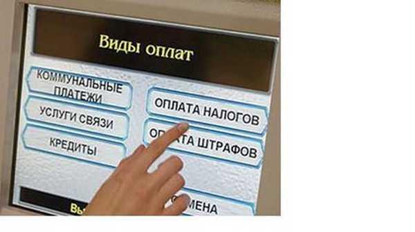 Можно ли оплатить пол суммы. кнут и пряник: как заплатить за штраф гибдд только половину? посредством почты россии