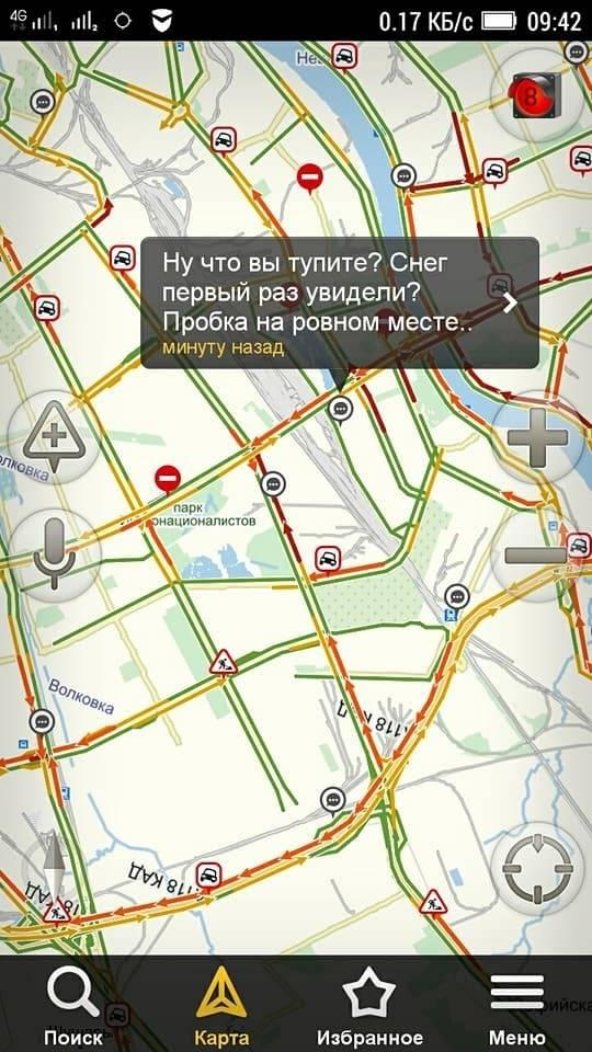 Новый конкурент «яндекс.пробок» решит проблемы с дорожным трафиком в россии - 4pda