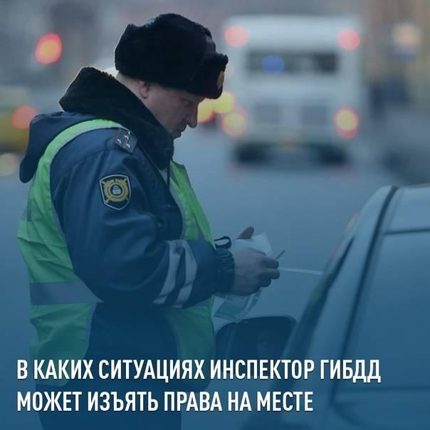 Жалоба на сотрудника гибдд: основания, пошаговая инструкция составления и очередность этапов подачи заявления | помощь водителям в 2021 и 2022 году