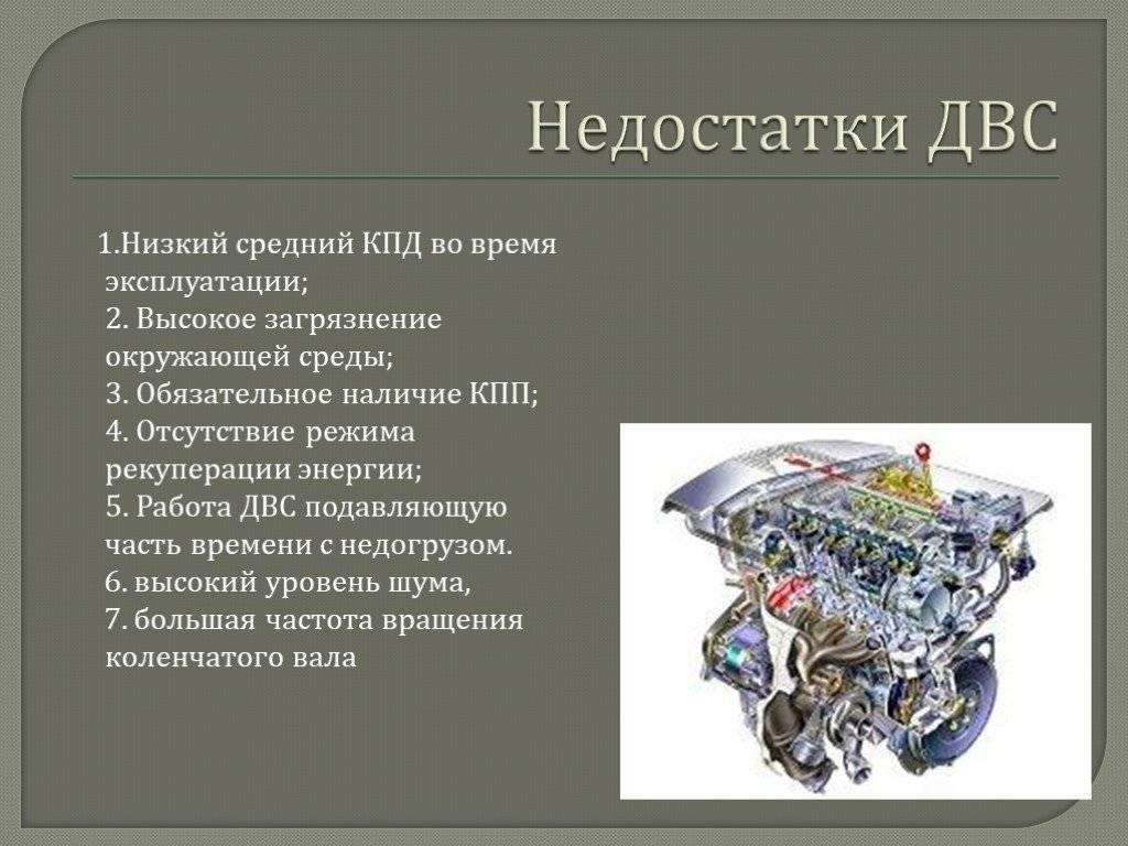 Mpi двигатели: что они собой представляют и как работают?
