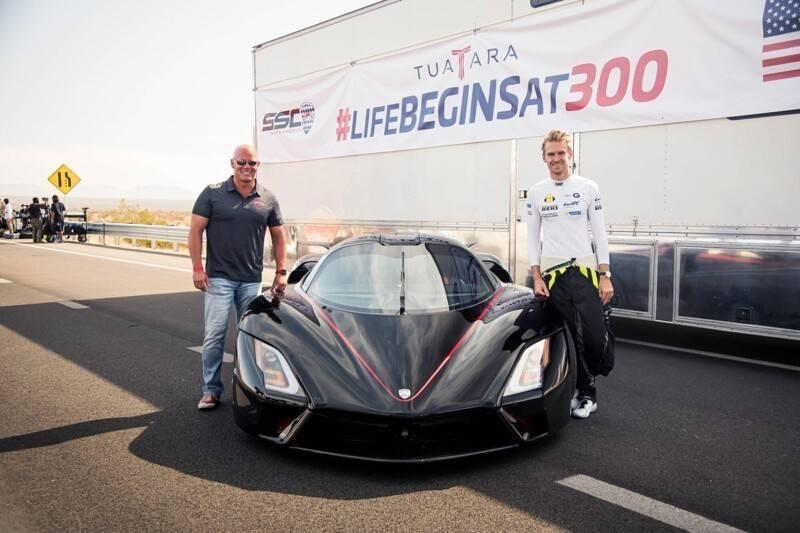 Рейтинг самых быстрых автомобилей в мире в 2021 году