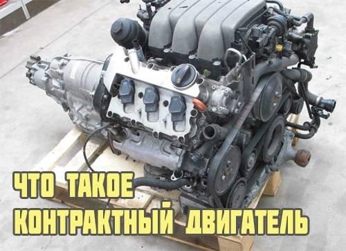 Замена двигателя – оформление в гибдд в 2020-2021 годах, нужно ли регистрировать и сколько стоит?