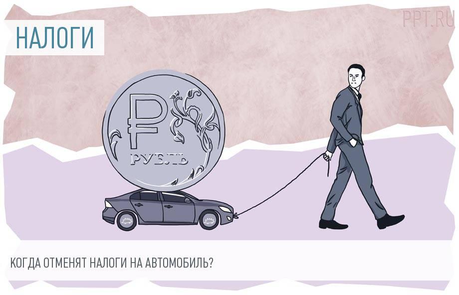 Какой налог при выигрыше автомобиля в 2021 году