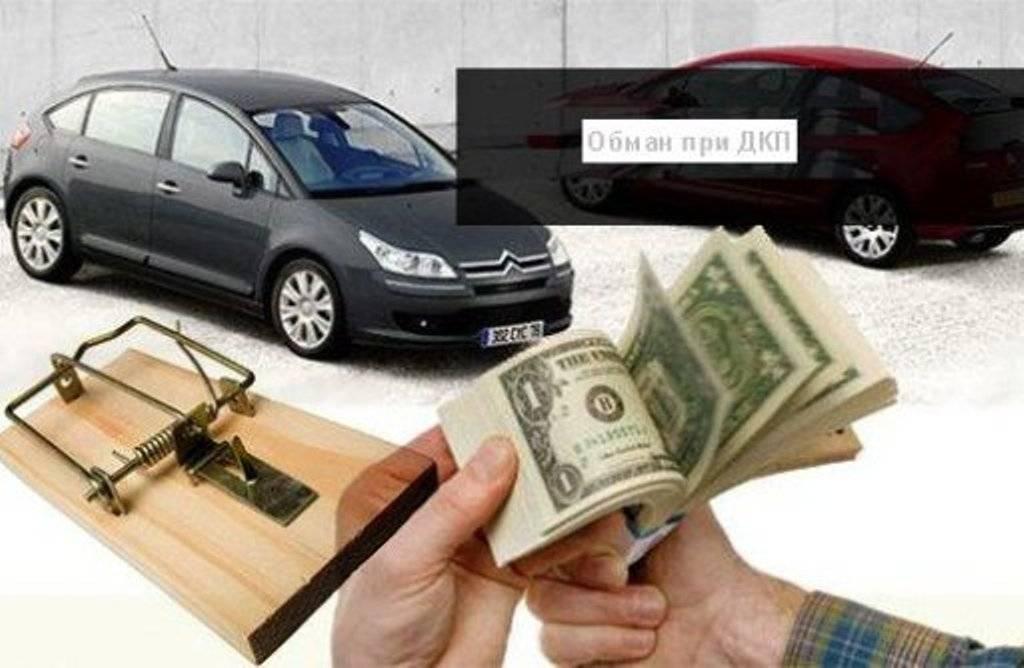 Автосалоны-лохотроны. как разводят в автосалонах при покупке автомобиля!