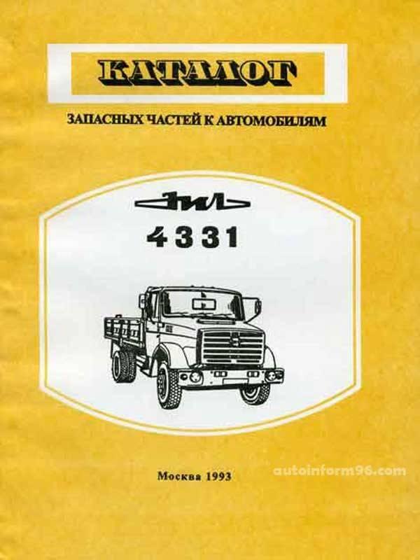 Двигатель зил-130 - устройство и принцип работы автомобиля зил-130 - информация