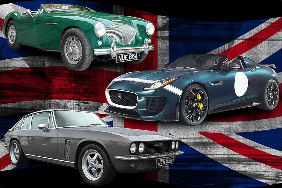 Английские марки машин – лучшие британские авто на российском рынке: разбираем основательно