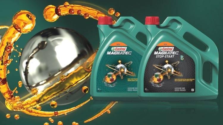 Износ под двойным замком: castrol представил моторное масло для езды в пробках   новости музыки и игр