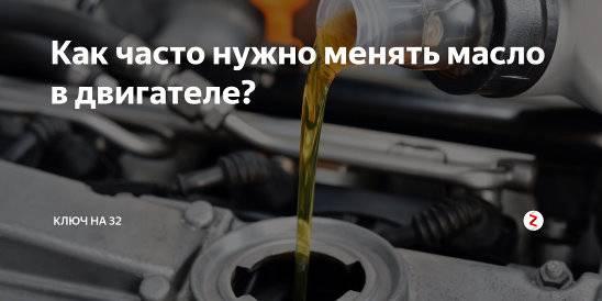 Легко определяем когда менять масло в двигателе