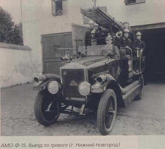 Колёса красной армии. военные автомобили амо
