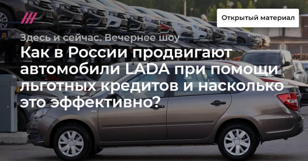 Самые громкие провалы российского автопрома
