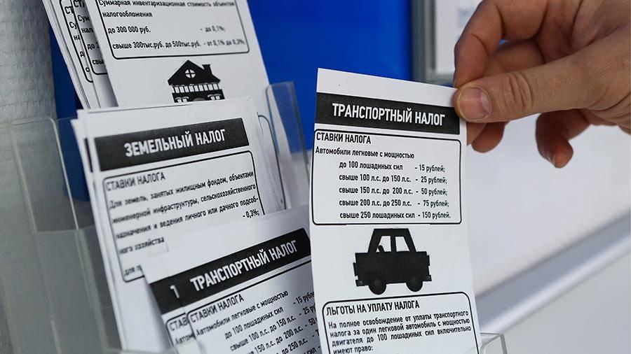 В россии захотели увеличить налог на старые автомобили