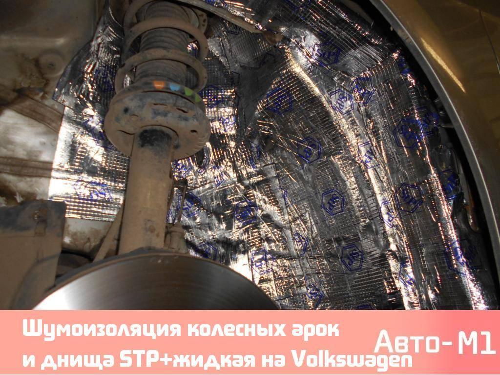 Жидкая шумоизоляция автомобиля своими руками: инструкция :: syl.ru