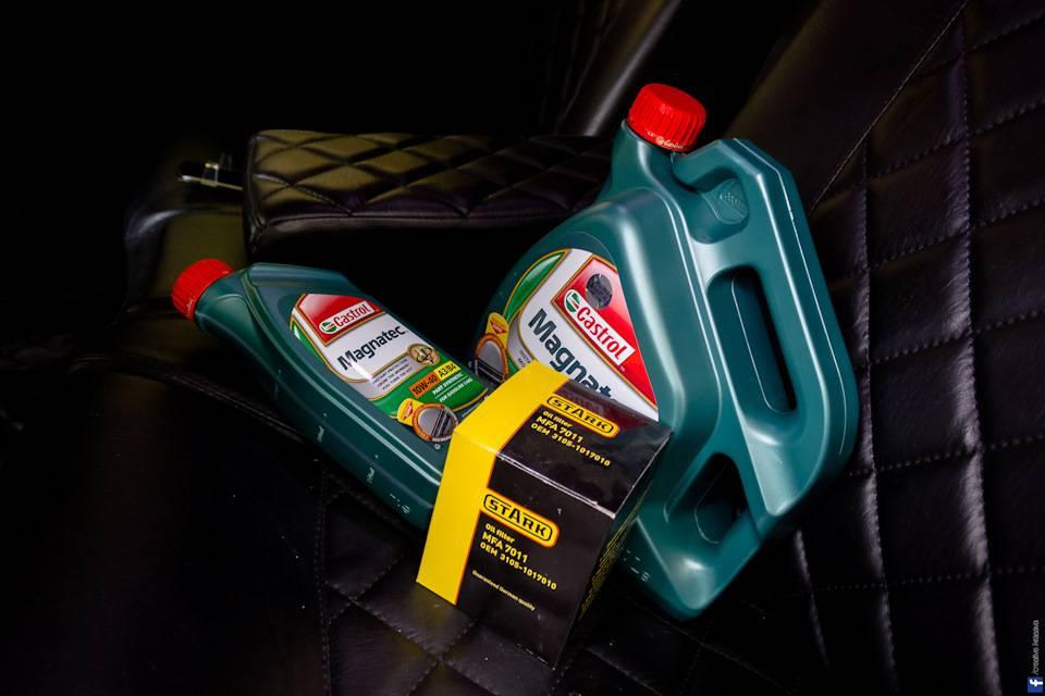 Износ под двойным замком: castrol представил моторное масло для езды в пробках   шкода авто ремонт запчасти