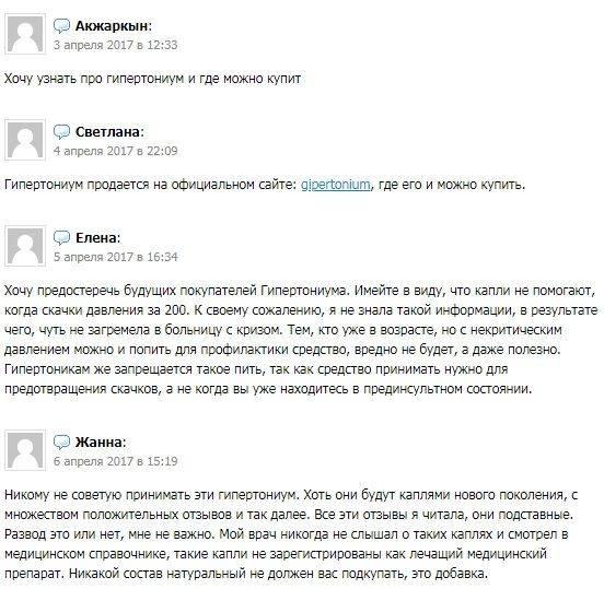 Аквагель – это развод или правда? попробуем разобраться в вопросе renoshka.ru