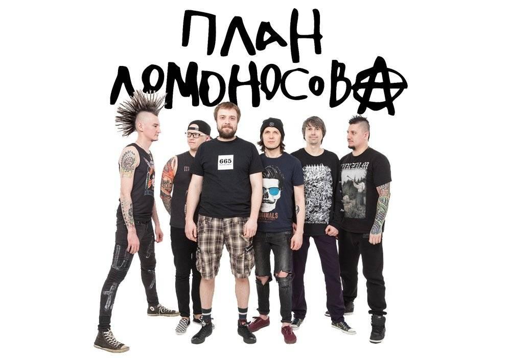 План Ломоносова: «Механику защищают те, кто не пробовал автомат»
