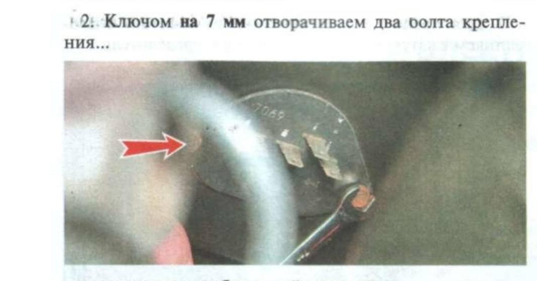 Дэу нексия не включается вентилятор : причины, ремонт, видео