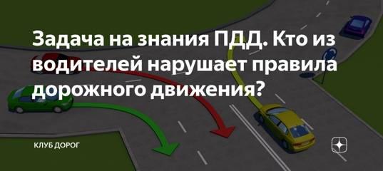 Вы нарушили пдд в другом регионе - pilot-avto77.ru - все для твоего авто