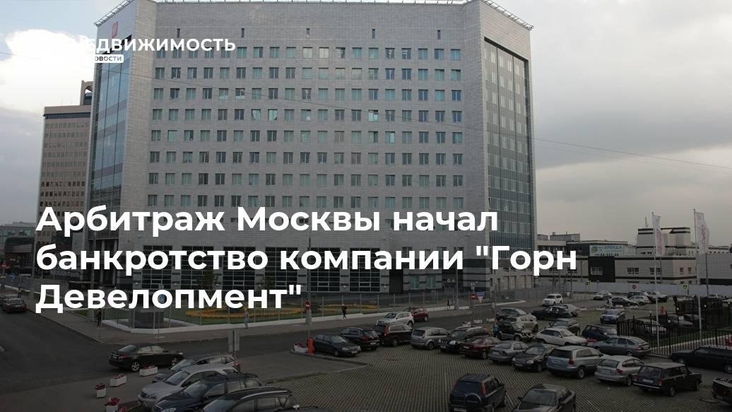 Банкротство и уход Lifan с российского рынка оказались слухами